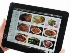اصدار نسخة جديدة من تطبيق قائمة الطعام الالكترونية